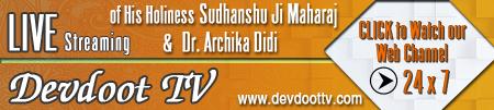 DevdootTv 24x7 Live-Vishwa Jagriti Mission-Sudhanshuji Maharaj