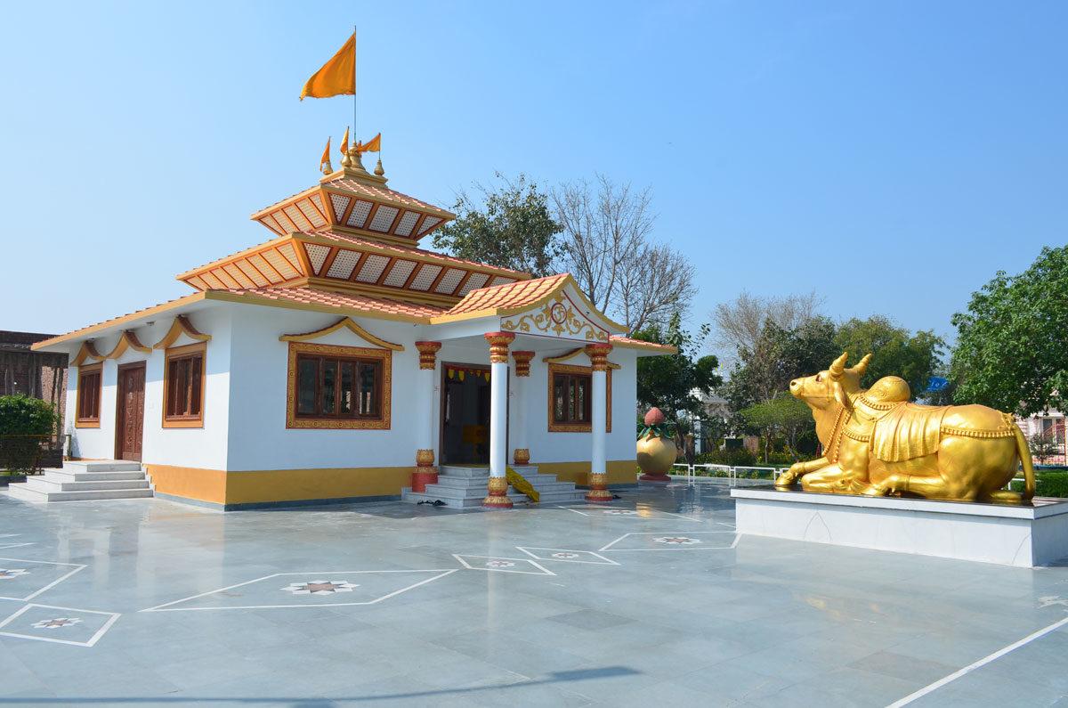 Visit | Vishwa Jagriti Mission