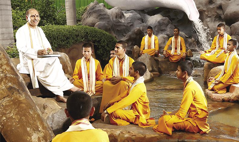 Maharishi Vedvyas Gurukul Vidyapeeth | Sudhanshu Ji Maharaj