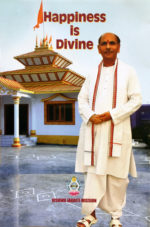 Happiness is Divine
