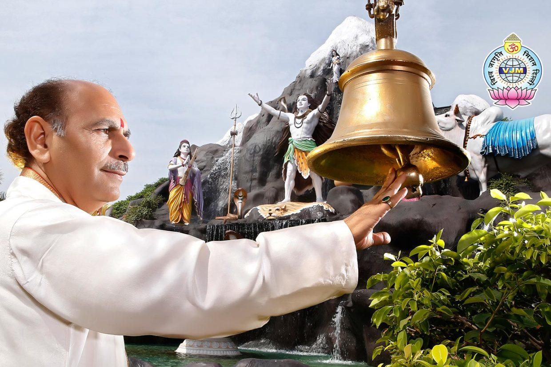 Vishwa Jagriti Mission-Sudhanshu Ji Maharaj-SiddhShikhar-Anand Dham Ashram